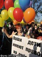 """Moskvada icazəsiz """"gey-parad""""ı polislər  dağıtdı"""