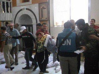 Suriyanın Hul  şəhərindəki qırğında  ölənlərin sayı 116-ya çatdı
