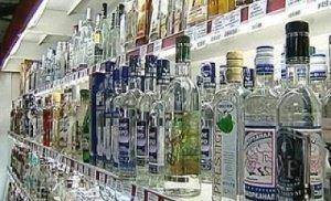 Rusiyada spirtli içkilərin alıcılarınn yaş həddi 18-dən 21-ə  artırılacaq