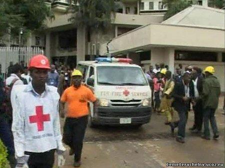 Higeriya  kilsədə terror: 12 adam öldü
