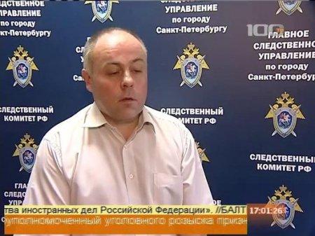 Sankt-Peterburqda azərbaycanlıya kömək edən  polis   işdən qovuldu