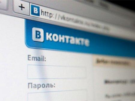 """«VKontakte»   """"Kəllə ovçuları""""  hərəkatının hərəkətinə diqqət etməyə çagırıdı"""