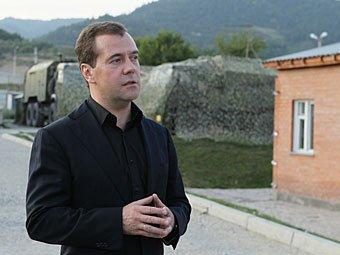 Medvedev  Gürcüstana getsə, onu cərimə, ya da həbs gözləyir