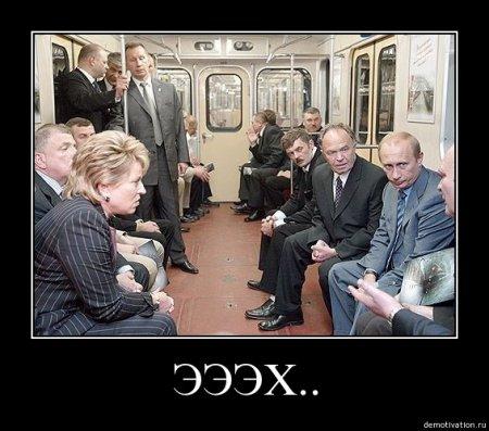 """Moskvada yeni  """"Novokosino"""" metro stansiyası açıldı"""