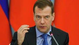 Medvedev  məmurların xaricdə mal-mülk sahibi olmasına qadağa  qoyulmasi əleyhinədir