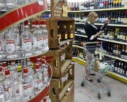 Rusiyada spirtli içkilərə qadağa bərkiyir