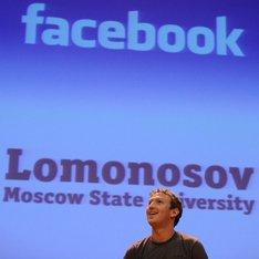 """Facebook yaradıcısı Zukerberq  Moskva Dövlət Universitetini diz  """"çokdürdü"""""""