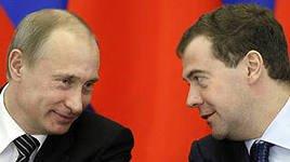 Putin və  Medvedev  yolu  xalqa verdi