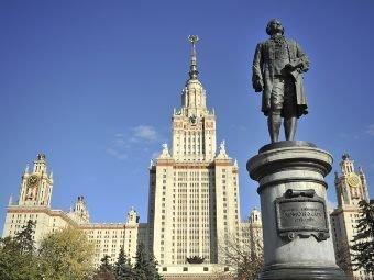 Moskva Dövlət Üniversitetinin  erməni   dekan müavini rüşvət üstündə tutuldu