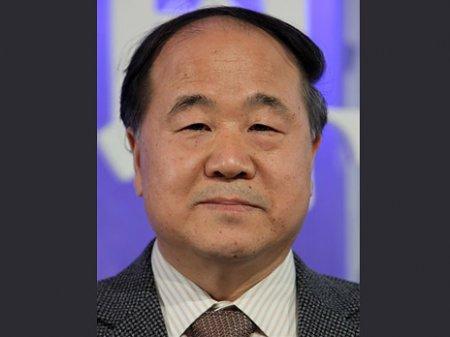Ədəbiyyat üzrə Nobel mukafatını  çinli Mo Yan aldı
