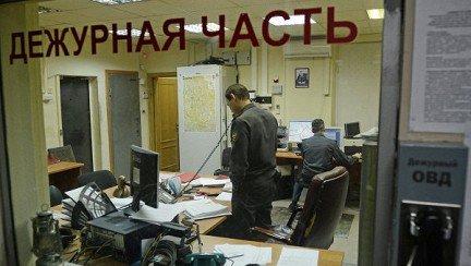 """Moskvada polislər """"skinxed"""" dəstəsinin üzvlərini saxlayıblar"""
