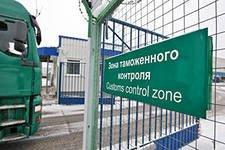 Müxalifət  Qazaxıstanın  Gömrük İttifaqından çıxmasını istəyir