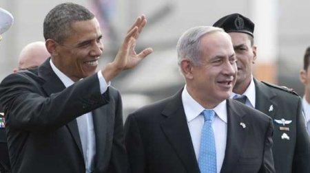 İsrail Türkiyədən üzr istədi