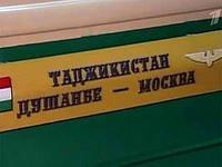 Tacikləri Moskvaya  buraxmırlar