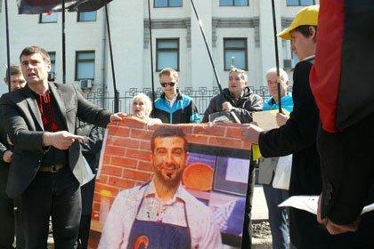 Ukrayna   Urqantı  təhqir üçün  10 min dollar mükafat elan etdi