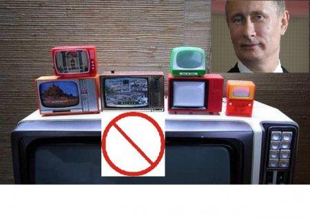 Putin efirdə  söyüşü qadağan etdi