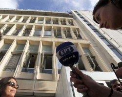 Yunanıstanda dövlət teleradio şirkəti  bağlandı