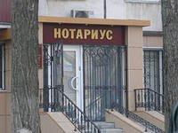 Rusiyada  notarius xidməti haqqı  10 dəfə bahalaşa  bilər