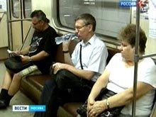 "Moskva ""od  tutub yanır"",  metroda su pulsuz paylanılır"