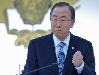 Pan Qi Mun  Əsədi insanlığa qarşı cinayətdə suçladı