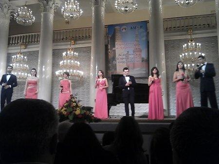 """Moskvada  """"İlham Əlyevə dəstək"""" proqramı çərçivəsində konsert keçirildi"""