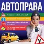 Rusiyada sürücülük vəsiqəsi almaq çətinləşdirilirmi, yoxsa bahalaşdırlırmı?