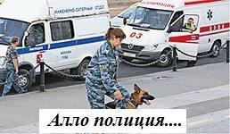 Rusiyada terror haqqında yalan məlumata görə cərimə artırılacaq