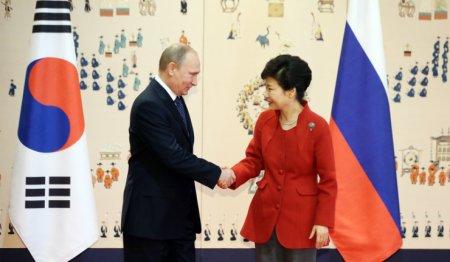 Rusiya Cənubi Koreya ilə arasındakı vizanı qaldırdı
