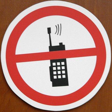 Almaniyada işçilərə mobil telefondan istifadə etmək qadağan edilib