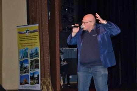 """Moskva azərbaycanlıları  Qələbə gününü """"Biz birlikdə qalib gəldik""""  konsert proqramı ilə qeyd  etdi"""