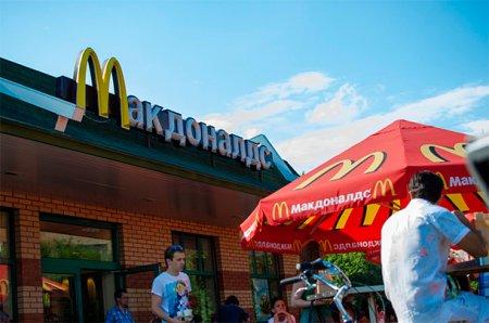"""Rusiyada  """"McDonalds""""ın  məmulatlarının qadağan ediləcəyi gözlənilir"""