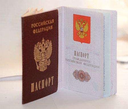 Rusiya rusdilli xaricilərə vətəndaşlıq vizası verəcək