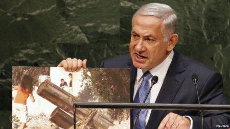 """Israilin  baş naziri İranı  """"İslam dövləti"""" qruplaşmasından daha  təhlükəli hesab edir"""
