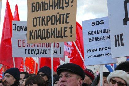 Moskvada  Səhiyyə  işçiləri yenə ayağa qalxdılar