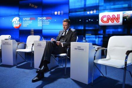 Amerikanın CNN kanalı  Rusiyada yayımını dayandırır