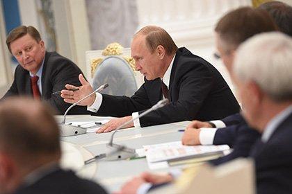 Putin prezident  administrasiyasının maaşını 10% azaltdı