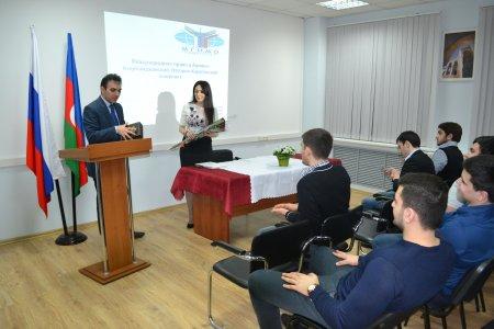 Научная лекция «Международное право и Нагорно-Карабахский конфликт»