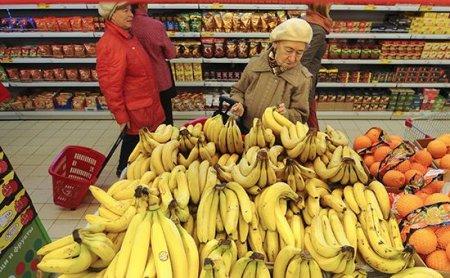 Bananın qiyməti  15 illik maksumima çatdı