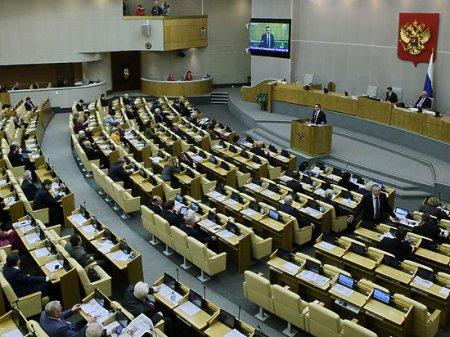 Deputatlar böhranı xalqla birgə yaşamağı düşünür,  maaşlarının azaldılmasını xahiş edirlər