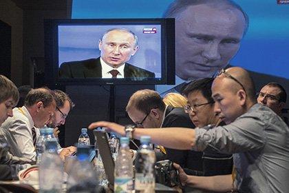 """Putinin ənənəvi  """"Birbaşa xətt""""lə rusiyalılarla ünsiyyətinin vaxtı açıqlandı"""