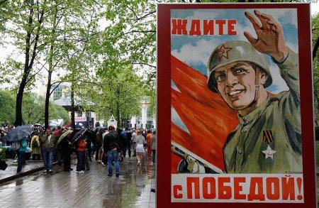 QƏLƏBƏnin yubileyinə bir ay qalır: Rusiyanın dəvətini kimıər qəbul edib