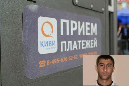 Moskvada  polisi azərbaycanlı öldürdü