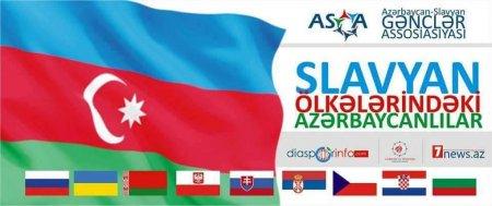 ASGA-nın Rusiya Nümayəndəliyi  slavyan ölkələrindəki azərbaycanlıları tanıtdıracaq layihəyə başladı