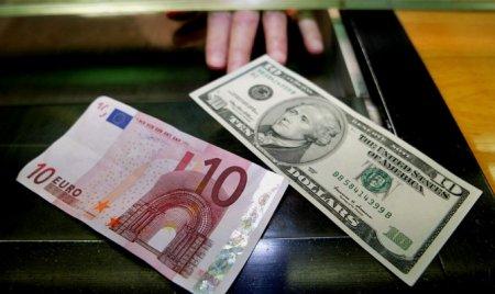 Rusiyada Mərkəzi Bank valyutadəyişmə qaydalarını sərtləşdirdi