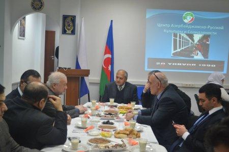 Azərbaycan-Rus mədəniyyəti və həmrəyliyi mərkəzində  20 Yanvar şəhidləri anıldı