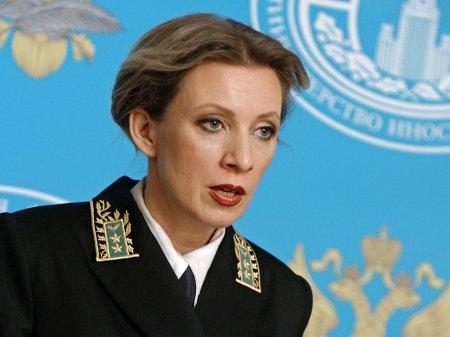 "Zaxarova ""Azadlıq radiosu""nun  yazısını  ""vağzalyanı zibillik"" adlandırdı"