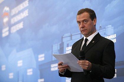 Medvedev təqaüdün artırılacağı vədinə inanmamağa çağırdı