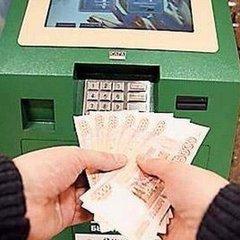 RF Mərkəzi Bankı  bankomatlarda 5 minlik rublun qəbulunu məhdudlaşdırdı