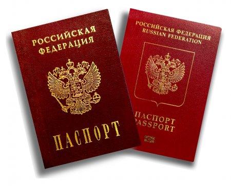 Putin: Rusiya vətəndaşlığı almaq  üçün proseduru asanlaşdırmaq lazımdır