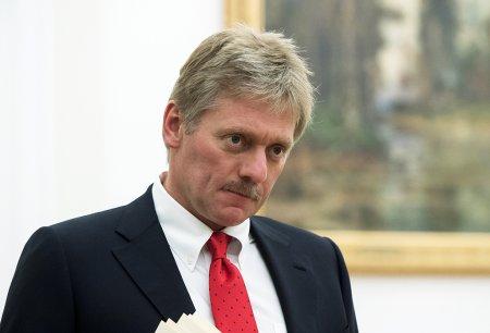 """Kreml   ABŞ-ın kiberhücum ittihamından  """"çox yorulub"""""""